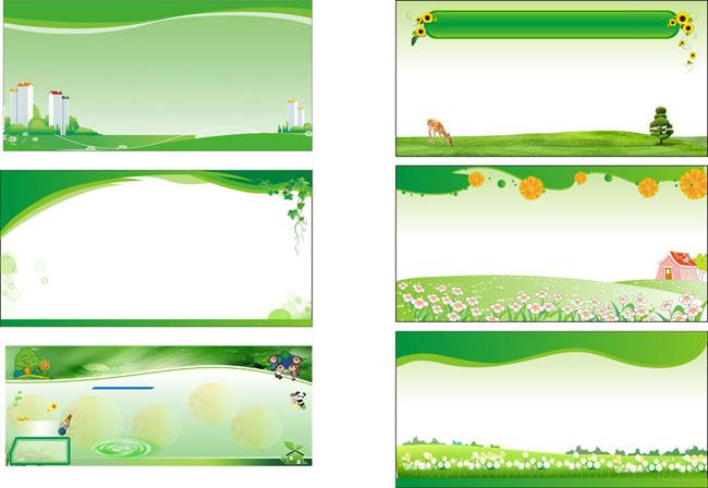 展板绿色展板环保展板绿色背景儿童展板