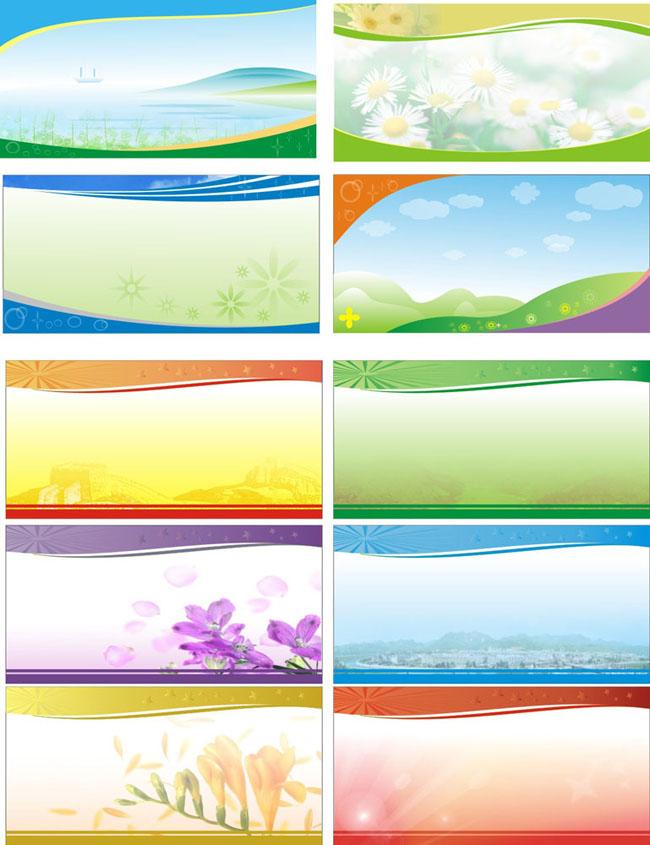 社区保健文化展板矢量素材 高清蓝色会议背景设计矢量素材 可爱校园