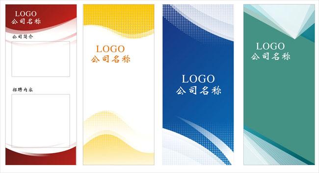 节日展板展架背景设计矢量素材 时尚花卉展板展架矢量素材 中国风企业