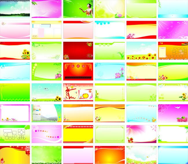 彩色花纹边框宣传栏展板背景矢量素材