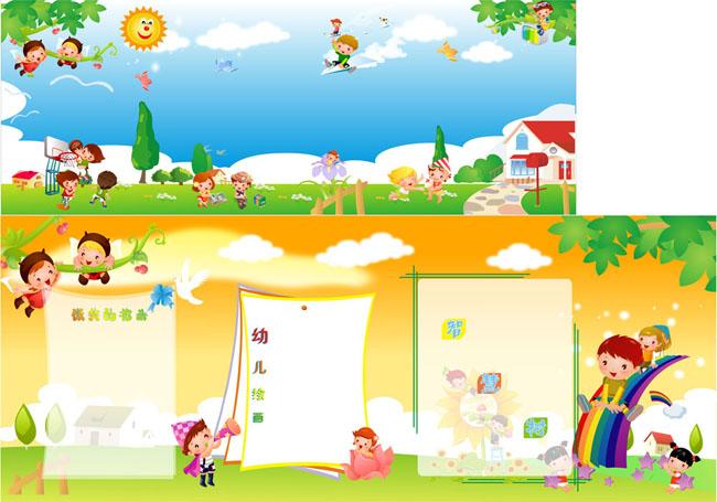 幼儿园卡通画展板矢量素材
