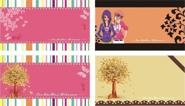可爱时尚画册封面设计矢量素材