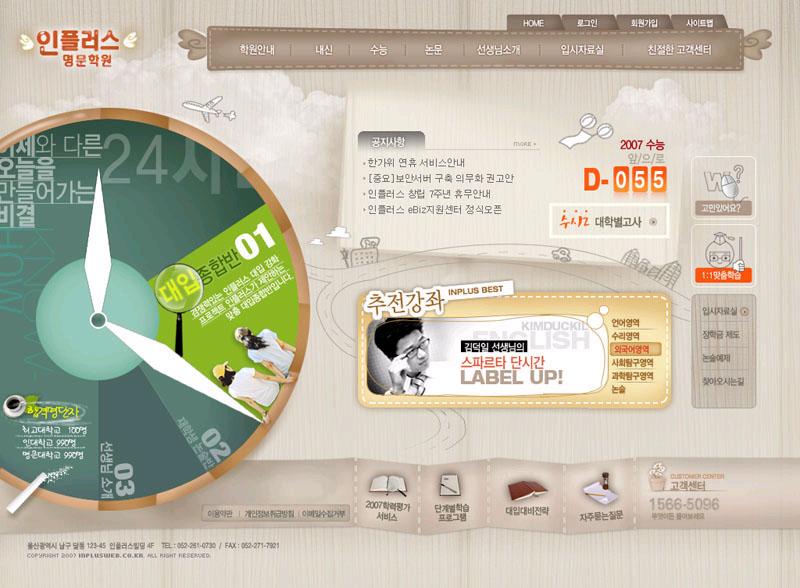 愛圖首頁 網頁模板 個人網站 > 素材信息   關鍵字: 網頁模板網站設計