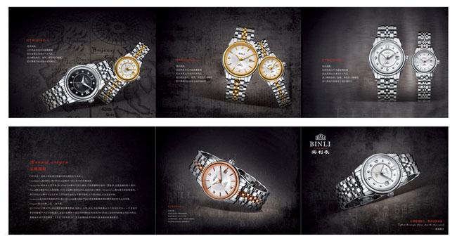 折页复古成熟魅力dm单dm宣传单广告设计模板源文件