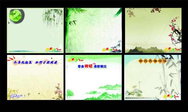 展板背景背景模板古典古老荷花竹子四君子梅兰竹菊山水画风景画展板