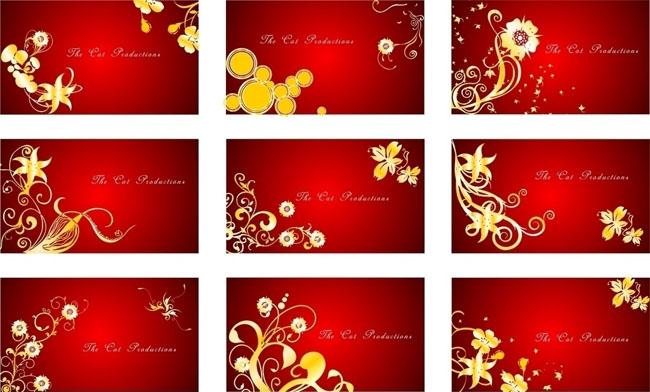 红色高档花纹卡片设计矢量素材