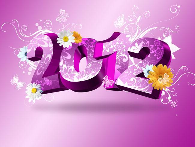 2012花纹字体psd素材