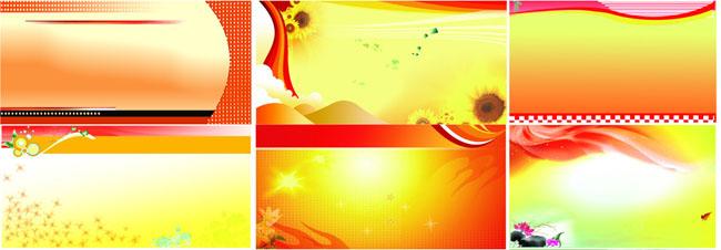 爱图首页 psd素材 展板模板 展板背景 向日葵 荷花 绿草地 绸布 党徽