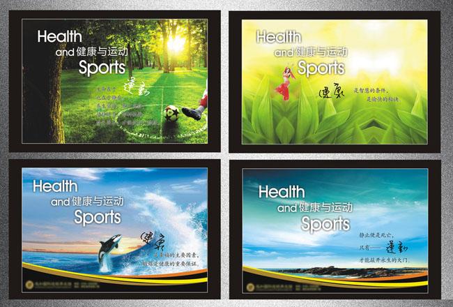 健身房宣传画展板模板矢量素材