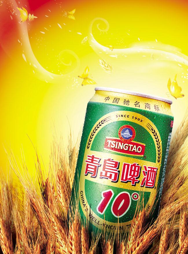青岛啤酒广告psd素材