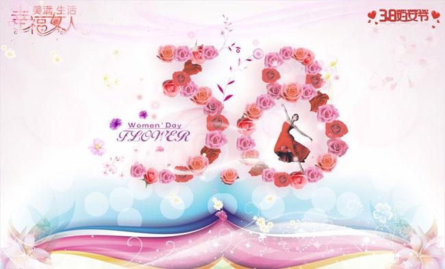 惠聚女人节促销海报设计矢量素材 美丽起舞创意广告矢量素材 中秋美容