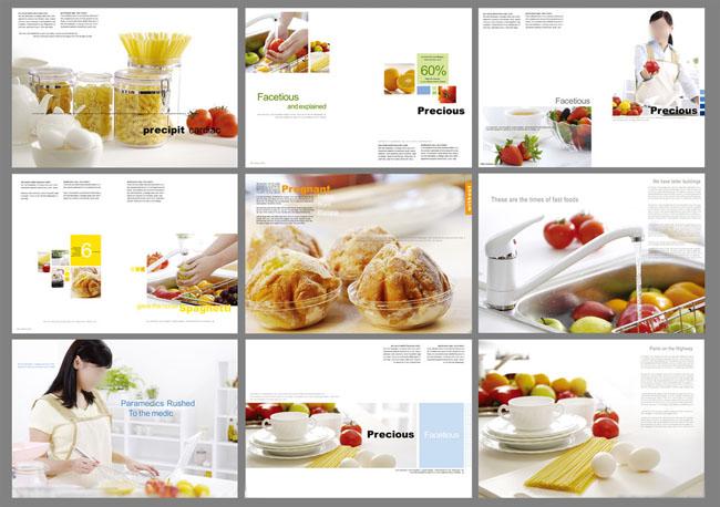 厨房美味食品画册设计psd素材图片