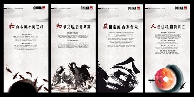 企业文化墙海报设计psd分层素材 - 爱图网设计图片