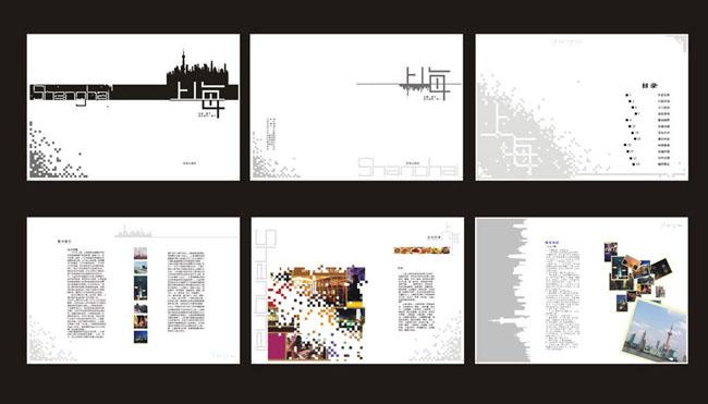 书籍设计矢量素材