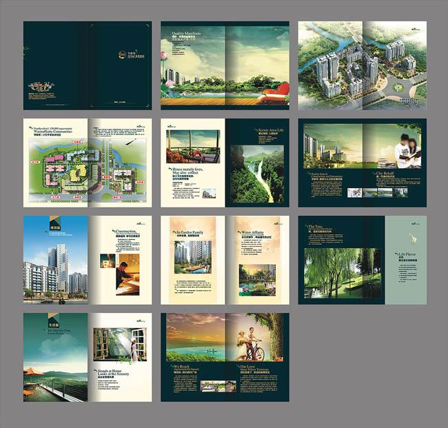地产楼书画册版式设计矢量素材图片