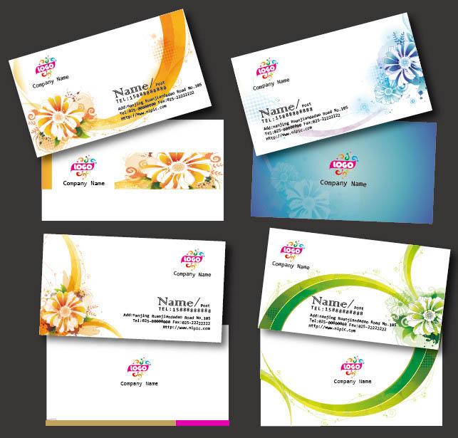 清爽环保名片卡片设计矢量素材 简洁蓝色工作证设计矢量素材 时尚科技