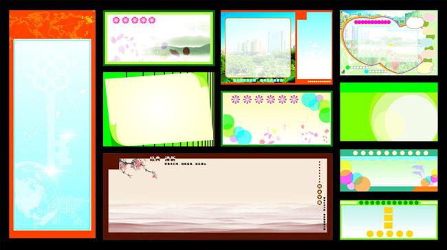 曲线 花纹 几何图 风景 光线 光影 点形图案 云彩 射线 广告模版 展板