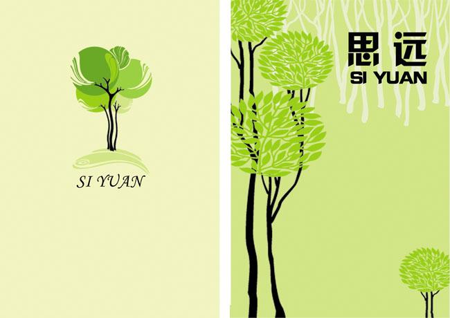 思远图书封面设计模板 - 爱图网设计图片素材下