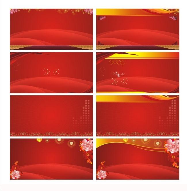 红色会议展板设计矢量素材