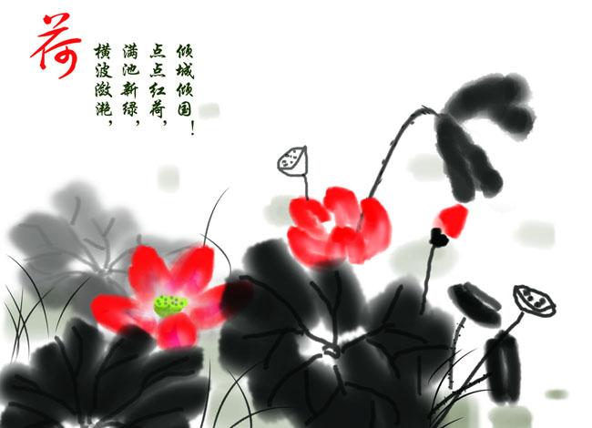 复古水墨画psd分层素材 龙年艺术字水墨卷轴画psd素材 水墨江南人家