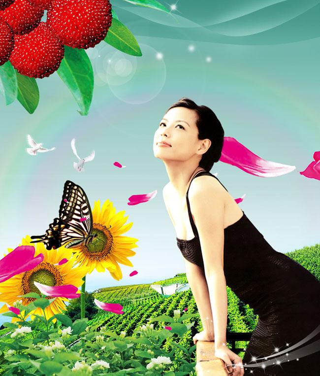 psd素材 广告海报 > 素材信息   关键字: 茶园美女杨梅向日葵茶山白鸽