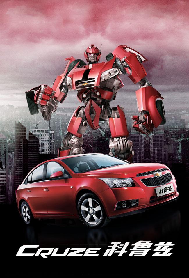 科鲁兹汽车海报设psd素材 科鲁兹户外广告设计模板 雪佛兰汽车促销图片
