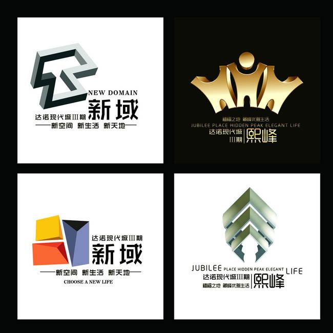 房地产logo标志设计PSD素材