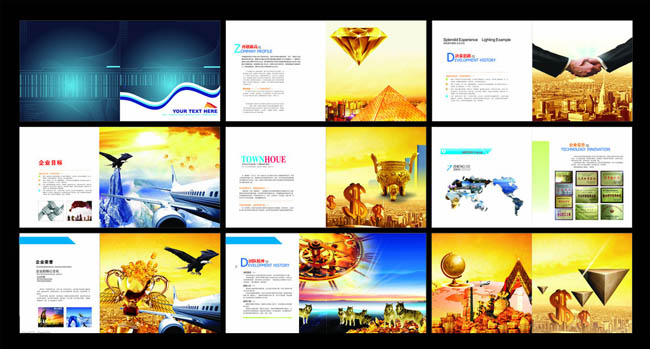 画册设计 > 素材信息   关键字: 企业形象画册科技画册画册版式画册封