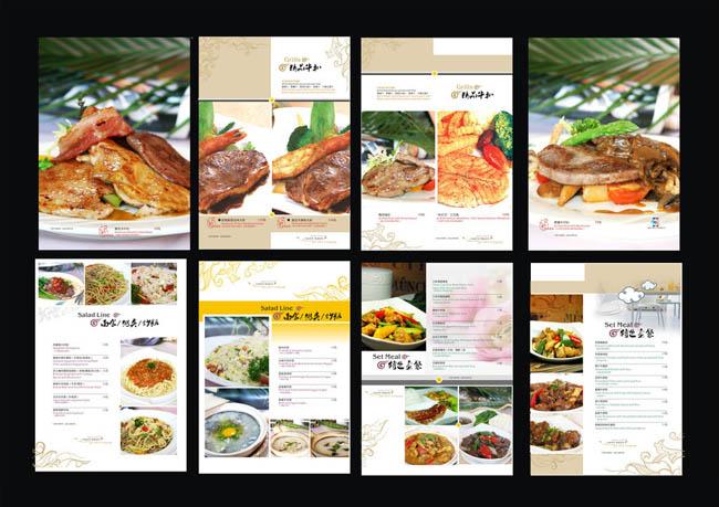 西餐菜谱菜单设计矢量素材
