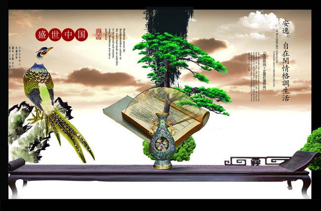 青花瓷 瓷瓶 艺术品 收藏 古典 书籍 扇子 水墨 茶几 中式家居 海报设图片