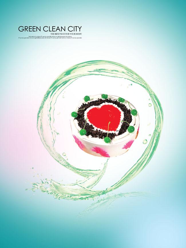 水果蛋糕广告设计模板