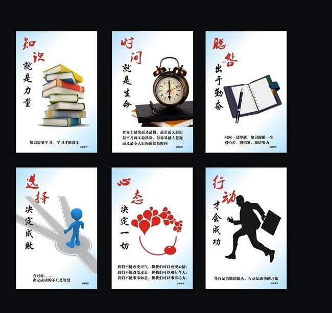 51劳动节疯狂购物海报设计矢量素材 航空企业文化展板设计矢量素材