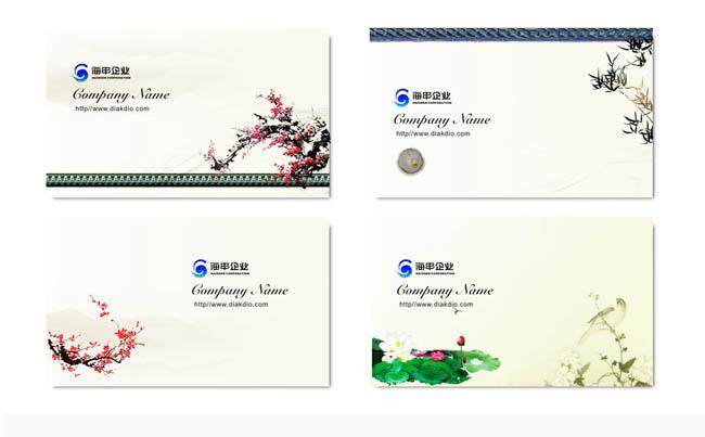 中国风茶文化名片卡片设计矢量素材 简洁竖版名片背景矢量素材  关键图片