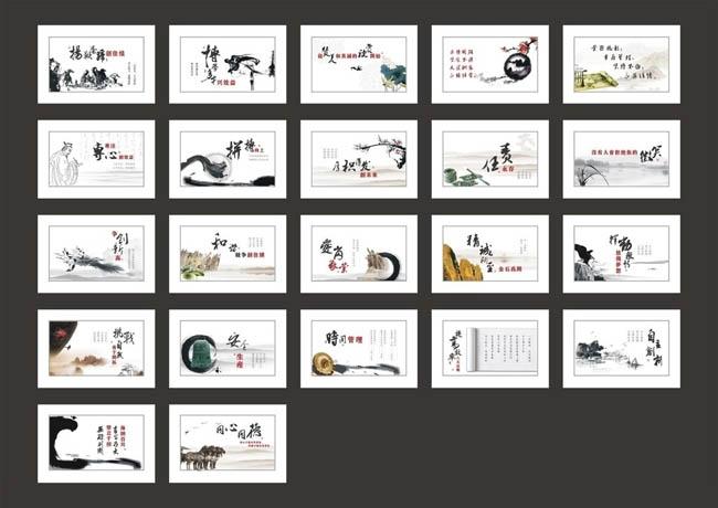 中国风文化走廊画册设计矢量素材