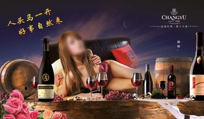 爱图首页 psd素材 广告海报 红酒广告 洋酒 xo 酒桶 酿酒 酒杯 红酒