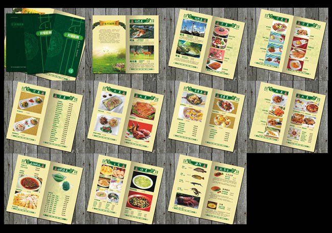 西餐厅菜谱设计矢量素材  关键字: 山庄菜谱山庄菜谱设计菜谱菜单中餐