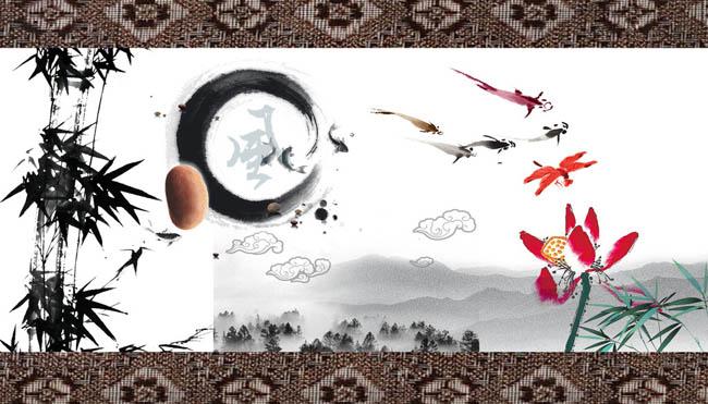 psd素材 文化艺术 水墨画 传统素材 水墨风格 布纹 水墨竹 笔刷 石头