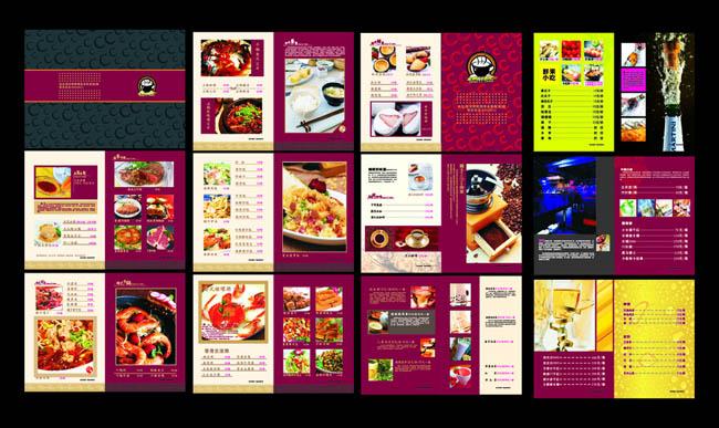 高档茶餐厅菜谱菜单设计矢量素材