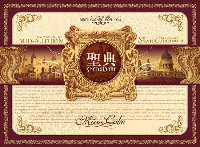 边框欧式建筑罗马柱罗马建筑牌子侍女贴片包装素材广告元素设计元素