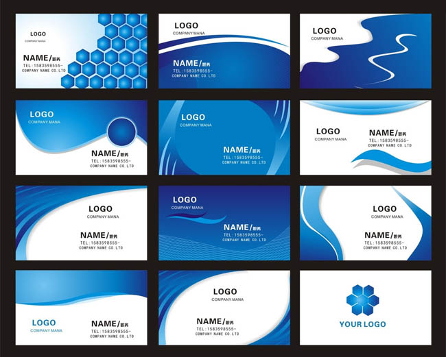 蓝色名片卡片设计矢量素材