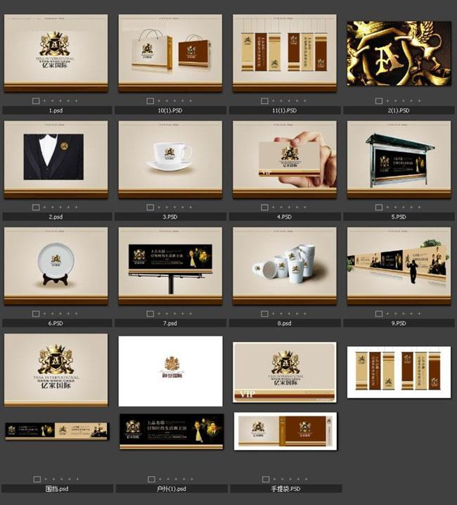 时尚地产VI标志设计PSD素材