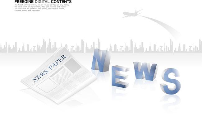 素材/商业科技报纸矢量素材