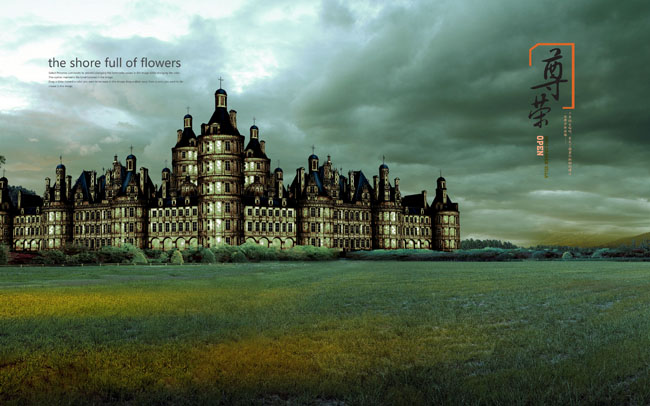 psd素材 房地产类 尊荣地产 房地产 乌云 欧式建筑 城堡 欧式宫殿