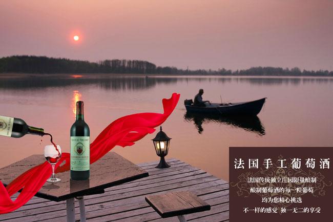 春品盛惠创意广告psd素材  关键字: 法国红酒广告海报风景手工葡萄酒
