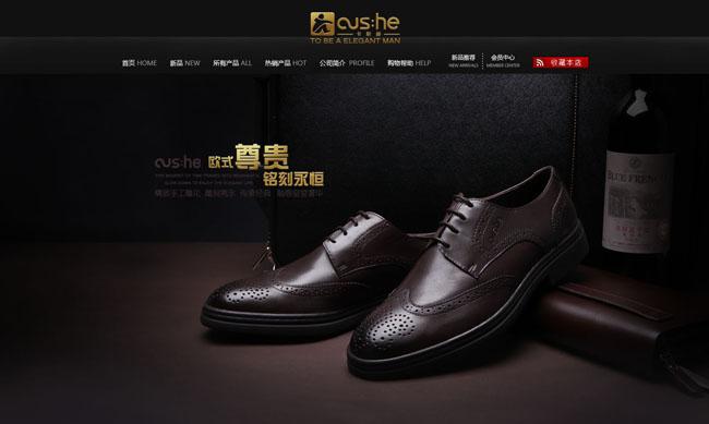 商务男士皮鞋首页设计模板