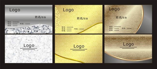 矢量金属设计名片花纹素材背景房子装修设计服务图片