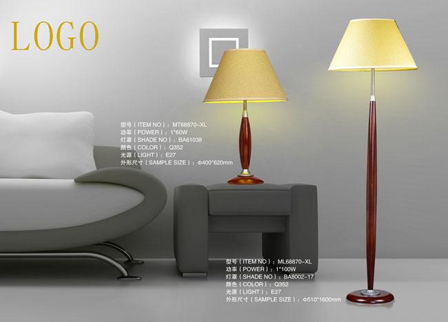 室内灯饰海报psd素材 - 爱图网设计图片素材下载