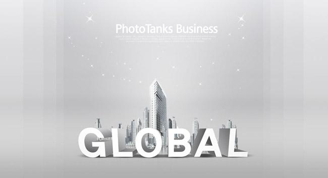 高楼大厦城市建筑物psd素材 - 爱图网设计图片素材下载