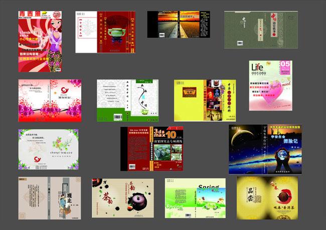 书籍画册封面设计矢量素材