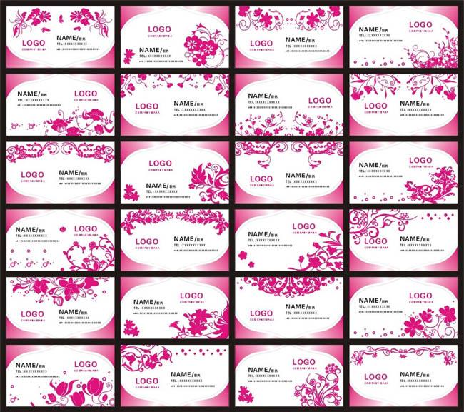 中式 时尚 线条 欧式花纹 欧式花边 矢量花边 背景 卡片 公司名片